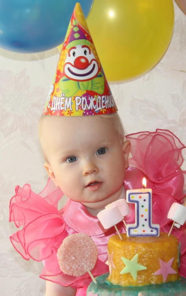 День рождения у ребенка 1 год поздравление